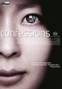 confessions/kokuhaku